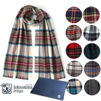 セール! スコットランド発の伝統ある英国ブランドジョンストンズ。 高品質のエクストラファインメリノウ...