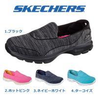 シューズと靴下の中間のような履き心地の Skechers GOwalk 3。 ほぼシームレスの柔らか...