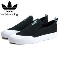 送料無料!!  adidas Skateboarding(アディダス スケートボーディング)のスニー...
