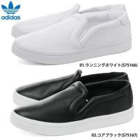 adidas Originals Sneaker(アディダスオリジナルス スニーカー)カジュアルな見...