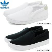adidas Originals Sneaker(アディダスオリジナルス スニーカー)「CourtV...