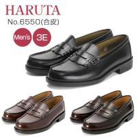 HARUTA 6550 ハルタ ローファー メンズ 通学 学生 通勤 靴 合皮 黒 ブラック 茶 ブラウン ローター 3E 丈夫 雨に強い 疲れにくい