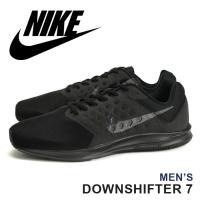 ミニマルなデザインのナイキ ダウンシフター 7は軽量の単層メッシュ、足裏の柔らかいフォームがまったく...