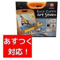 商品名:Micador Easy Carry Art Studio お絵かきボードポータブル  ホワ...