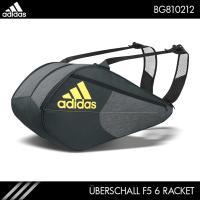 アディダス ウバシャル F5 ラケットバッグ 6 ラケット6本収納可 カーボン BG810212 バドミントン adidas