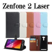 Zenfone 2 Laser ZE500KL用の手帳型レザーケースです。  ●本製品の特徴● 1....