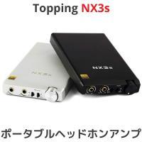 Topping社の中でも特に人気のヘッドホンアンプNX1、NX2に継いで、NXシリーズの最高級モデル...