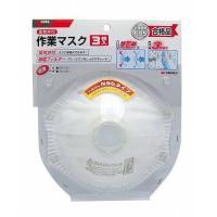 儀助 排気弁付作業マスク N95/3枚入