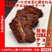 ■商品内容:1本(長さ約18cm、横幅約6.5cm、高さ約4cm、重量約250g) ■賞味期限:冷凍...