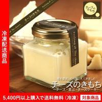 ■商品内容:チーズのきもち×3個(1個:縦約5.7cm、横約5.7cm、高さ約6.7cm) ■賞味期...