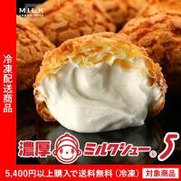 ■商品内容:6個入り(1個のサイズ:直径約7cm、高さ約5cm、重量約95g) ■賞味期限:冷凍で1...