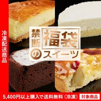 ■商品内容: (1)レアチーズケーキ×1個(直径約12cm×高さ約3cm) (2)ベイクドチーズケー...