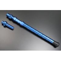 大物対応!φ16mm船竿アルミバットフェルール付(Blue) (110036-bl) GOKUSPE...
