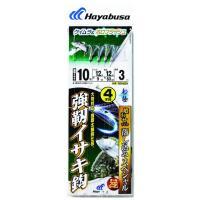 【ハヤブサ 船極 落し込み ケイムラ&ホロ 強靭イサキ4本 SS429-8-8(haya-8...
