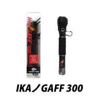 GLORY FISH IKAノGAFF 300 60サイズ (um-971469)