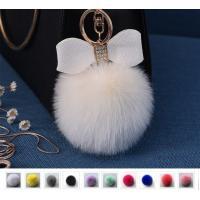 ◆商品説明◆  ◎キラキラの蝶結び飾り付で、可愛らしいのバッグチャームです。 ◎キーリング付きで便利...