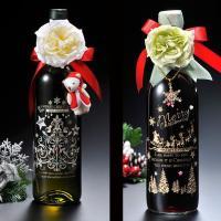 ■ワイン 洋酒 フルボトル ■容量:750ml ■赤ワイン:マンクーラ エトニカ カベルネソーヴィニ...
