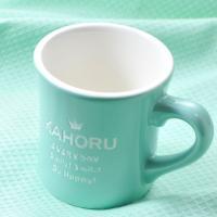 名入れ プレゼント ギフト オリジナルカラーマグカップ 単品 BLUE  お誕生日のプレゼントに名前...
