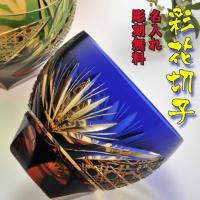 名入れ プレゼント ギフト 彩花切子グラス 瑠璃色 青 単品  2色使いの切子グラスがとても高級感が...
