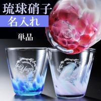柔らかな花びらが重なりあったようなデザインで パステルカラーがとても優しく とても綺麗なグラスです ...
