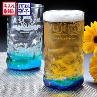沖縄で職人がひとつづつ作られた真心こもったグラスになります。 下の凸凹感が味わいがあり 手にもった瞬...