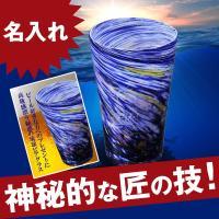 たっぷりサイズのビアグラスになります。 ハイボールやジュースでもたっぷりと氷をいれて楽しめます  青...
