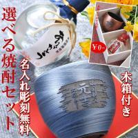シンプルな丸型のカップに職人が手作業で刷毛で模様をつけたカップがなんとも陶器らしい絵付けで素敵な仕上...
