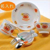 アンマンパンのベビー食器セットは、お茶碗、マグ、フルーツ皿、小鉢、スプーン、フォークの6点セットです...