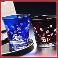 色被子グラスを使った 全体に桜のデザインが施されたグラスの素材感をうまく引き出した技法をつかった 和...