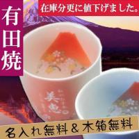 赤富士と桜の絶妙なコンビネーションが 日本の象徴として上品な仕上がりです。季節関係なく好まれる 富士...