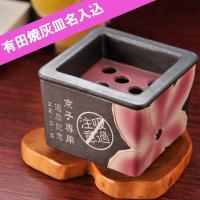 こんな灰皿だったらぜひ女性でも欲しい!  灰を落とす分がほんのりピンク色でとっても可愛い!  ■有田...