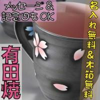 名入れ マグカップ   花びら一枚一枚にグラデーションがかかってとても綺麗な仕上がり!カップの中にパ...
