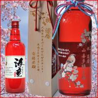 真っ赤なボトルがお祝いに相応しい還暦祝いには一押しの焼酎です! ユニークな味のある気のケースにいれて...