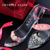 靴の先端にラインストーンと小さなミニフラワー(アクリル製)で可愛らしく装飾します! 花の色は微妙に色...