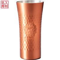 胴は特に熱伝導が良い素材なので 銅は保冷効果高いカップです。タンブラー自体もよく冷えて、口を当てたと...