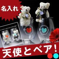 グラスにはBenedire T'amoという文字が描かれています。 T'amo(ターモ)はイタリア語...