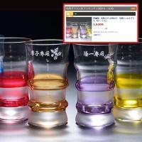 お好きなカラーのグラスにお名前やメッセージをいれて Myグラスに! 小さめの可愛らしいグラスになりま...