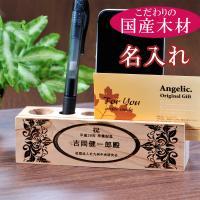 デスク周りをすっきり収納 スマホもおけるので便利! 実用的な記念品に  ●Made in Japan...