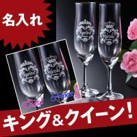 飲み物を主役とし 美味しく飲むための名脇役として創り上げた提案型のグラスウェアになります 口部強化仕...