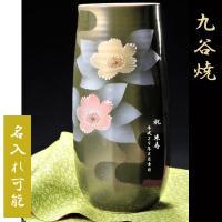 名入れ プレゼント ギフト 九谷焼 8号花瓶 銀彩山茶花 椿  色鮮やかで優しい色味がとても綺麗で ...