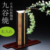 シンプルだからこそお花の存在感を引き出せる花瓶です。 実用的に使いやすく 茎や枝物の長いお花をさすと...