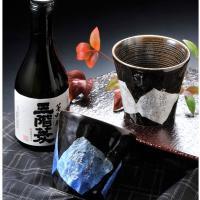 人気の九谷焼の焼酎カップと林龍平酒造の九州の芋焼酎との組み合わせが絶妙のギフトセットです!  カップ...