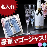 Moet & Chandon Ice Imperial Champagne  氷を入れて飲む...