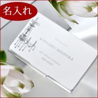 お手軽なつやなしのアルミ製のカードケースです! お好みのデザインと合わせてオリジナルのカードケースを...