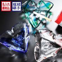 人気の琉球硝子シリーズの灰皿です! 灰皿としてはもちろん、お部屋のインテリアとしても綺麗!   やや...