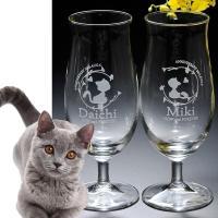 飲み方のこだわりを引き立ててくれるグラス  飲み方のこだわりを引き立て上質なひと時を楽しめるグラスで...