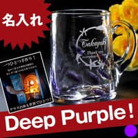 人気の取っ手付グラスに新しい形で新登場しました!沖縄本場の国産の品だからこその貫禄があります・。 手...