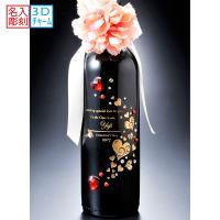 ■ワイン 洋酒 フルボト ■容量:750ml <BR><BR>〔ロゼ・ダンジ...