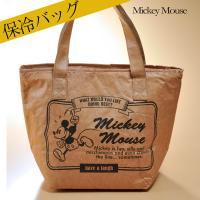 スヌーピーと愉快な仲間達の愛らしいイラストが、おしゃれなタータンチェック柄のバッグにデザインされてい...