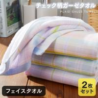 ■素 材:綿100% ■サイズ:約35cm×76cm ■カラー:ピンク、ブルー、イエロー、グリーンの...